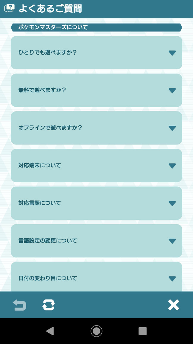 Screenshot_20191026-120034