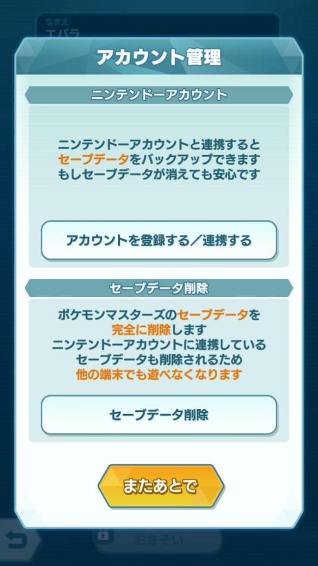Screenshot_20191026-120040