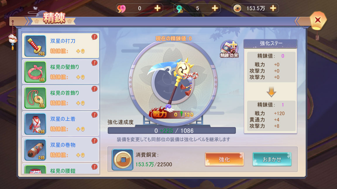 Screenshot_20191026-122833