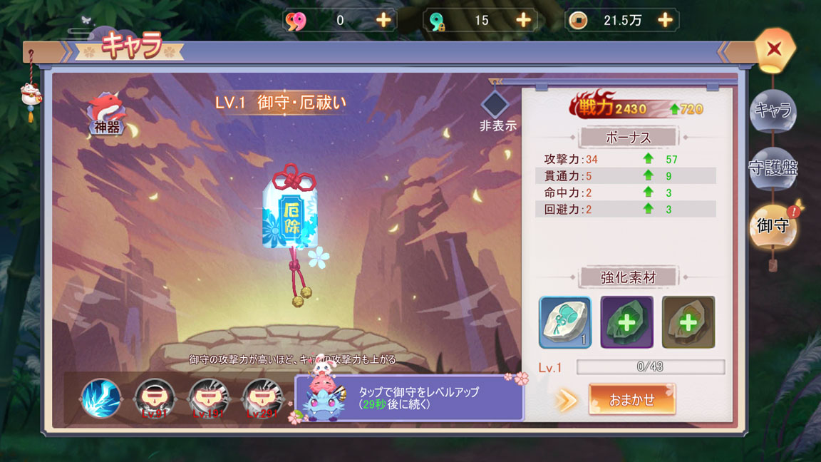 Screenshot_20191026-123215