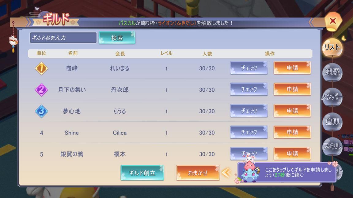 Screenshot_20191026-123254