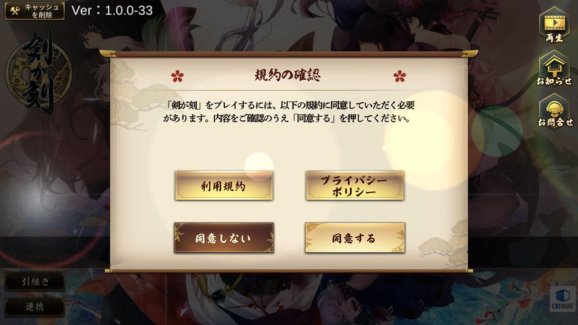 Screenshot_20191026-132101