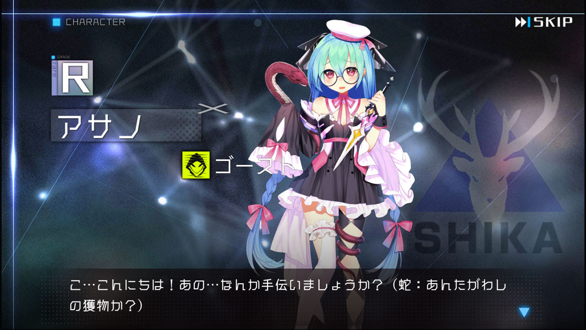 Screenshot_20191101-231629