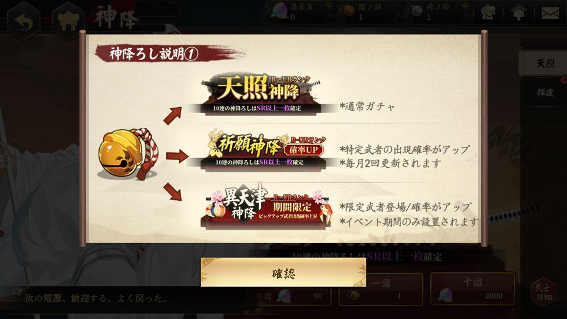 Screenshot_20191104-000209