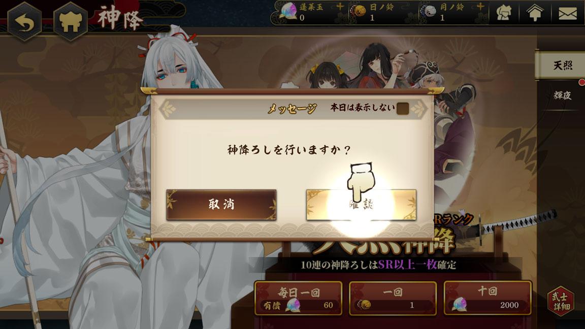 Screenshot_20191104-000215