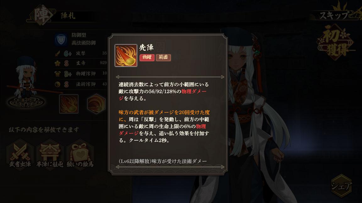 Screenshot_20191104-000301