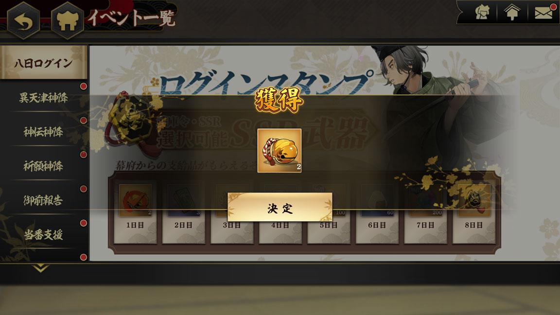 Screenshot_20191104-000518