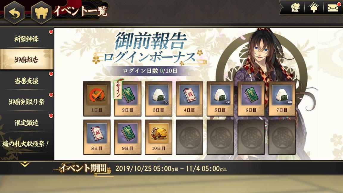 Screenshot_20191104-000521