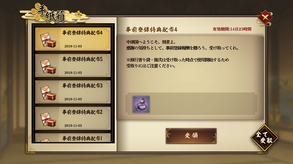 Screenshot_20191104-000546