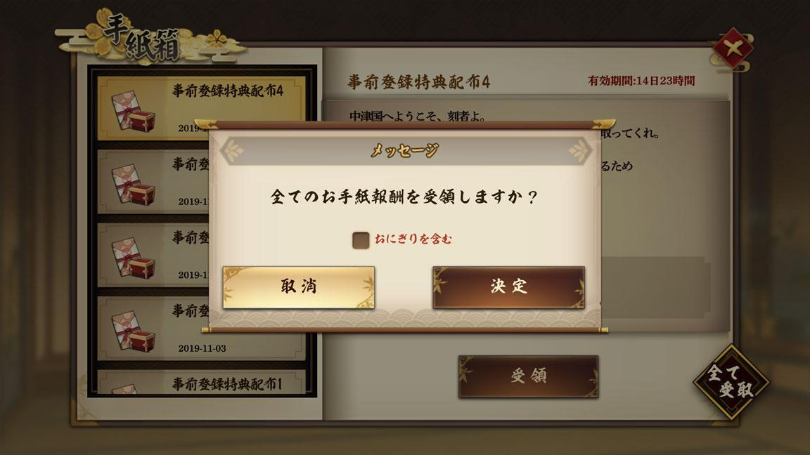 Screenshot_20191104-000549