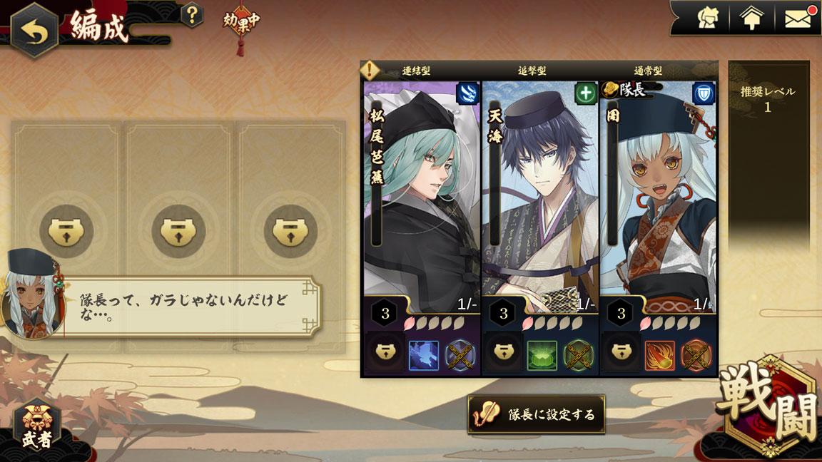 Screenshot_20191104-000832
