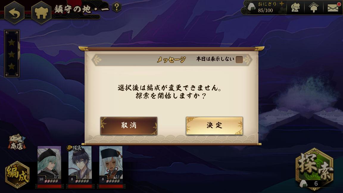 Screenshot_20191104-001500