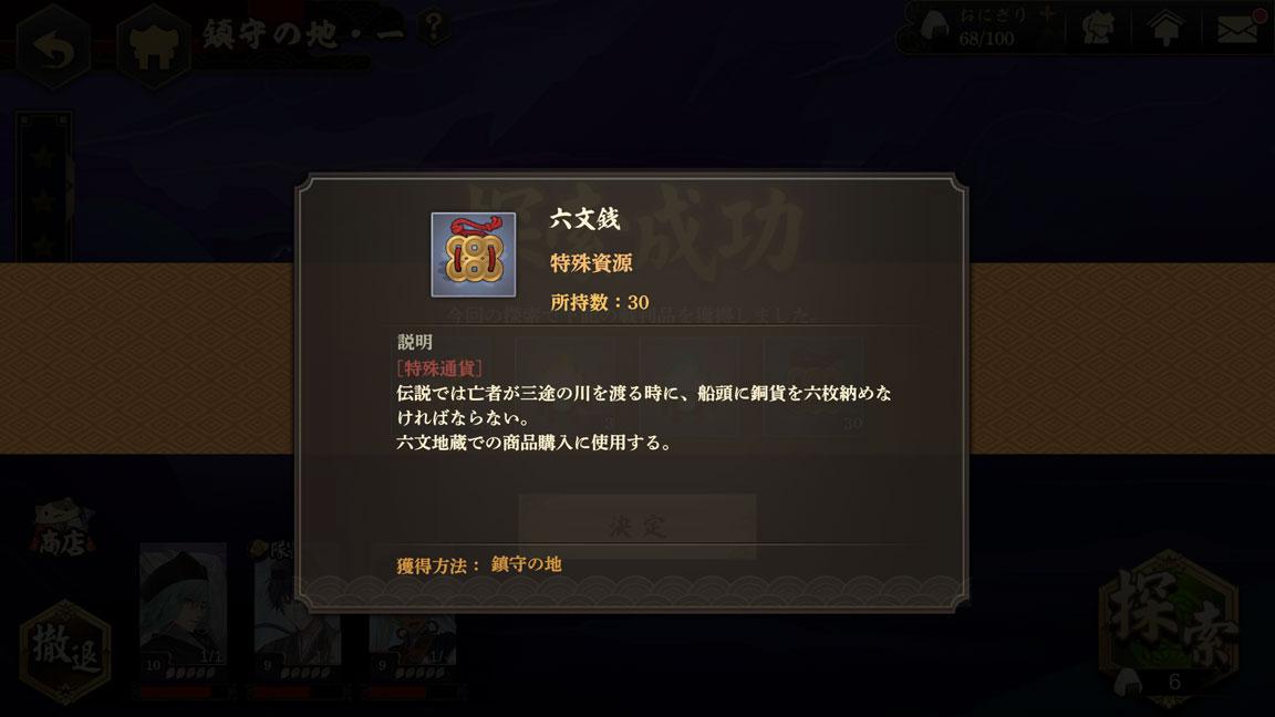 Screenshot_20191104-001902