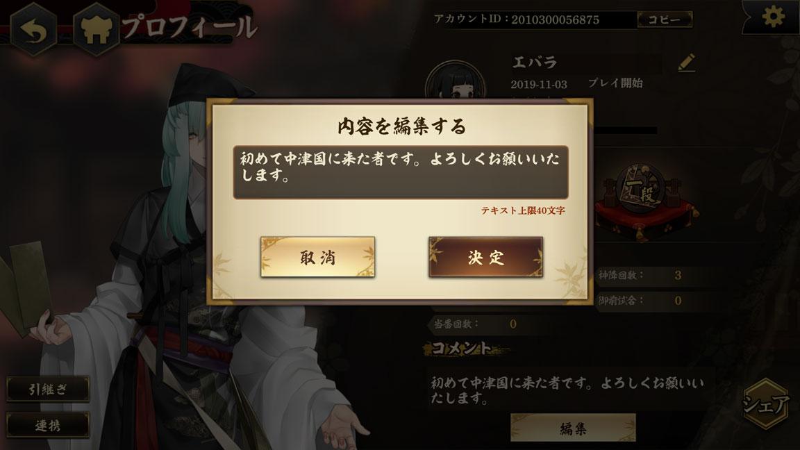 Screenshot_20191104-002123