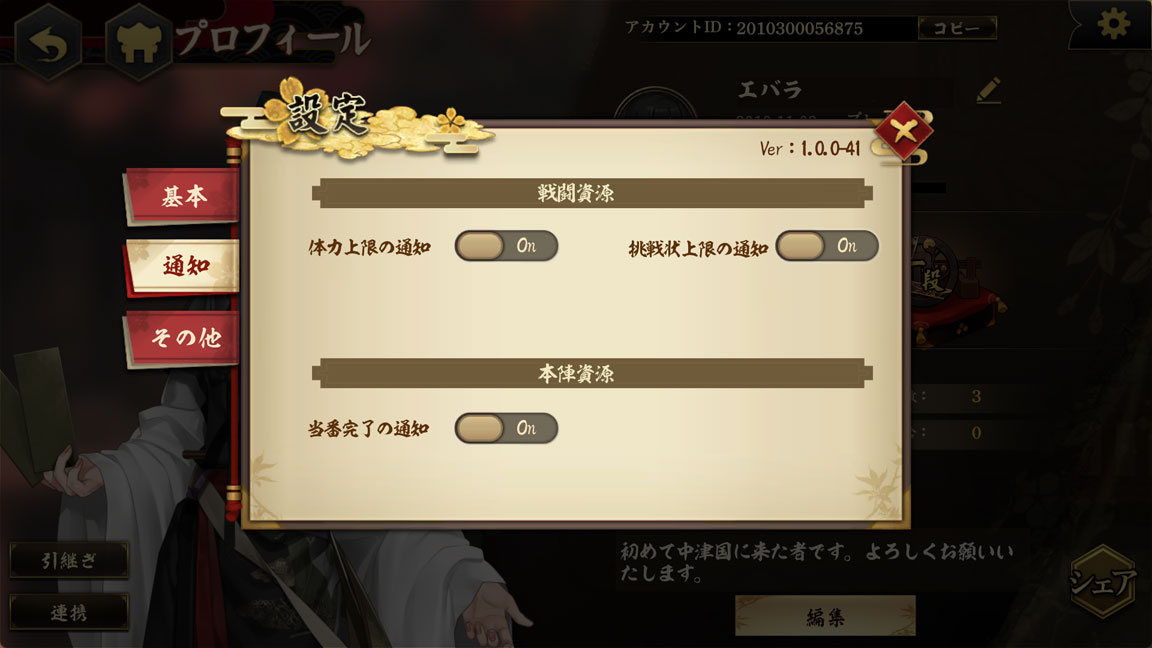 Screenshot_20191104-002132