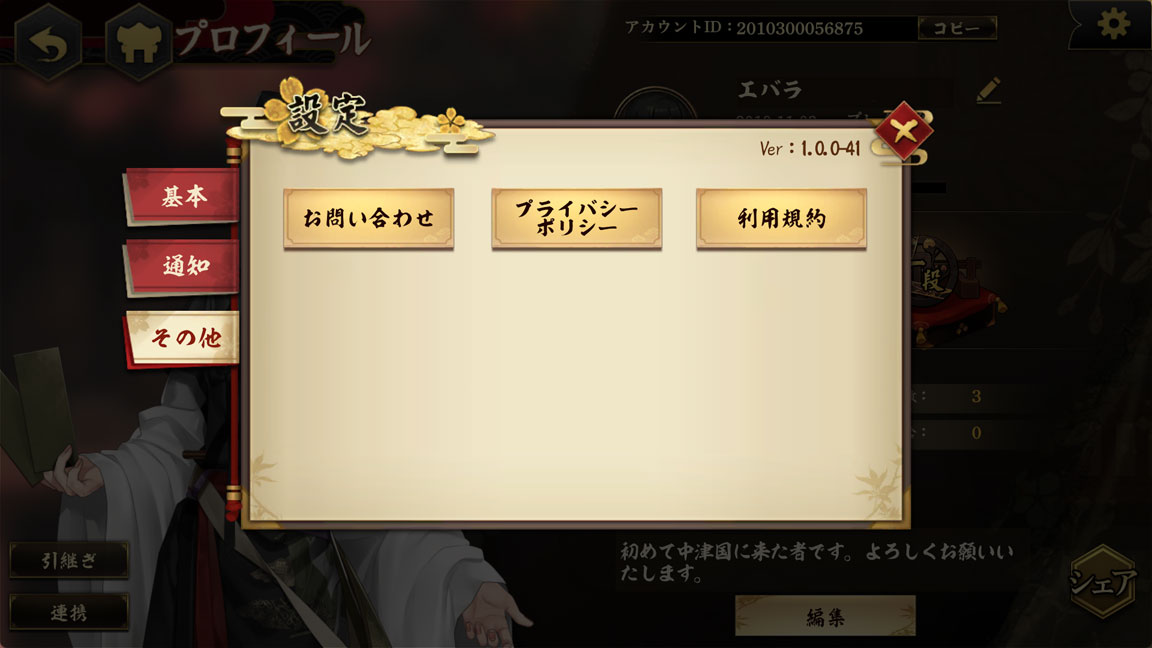 Screenshot_20191104-002134