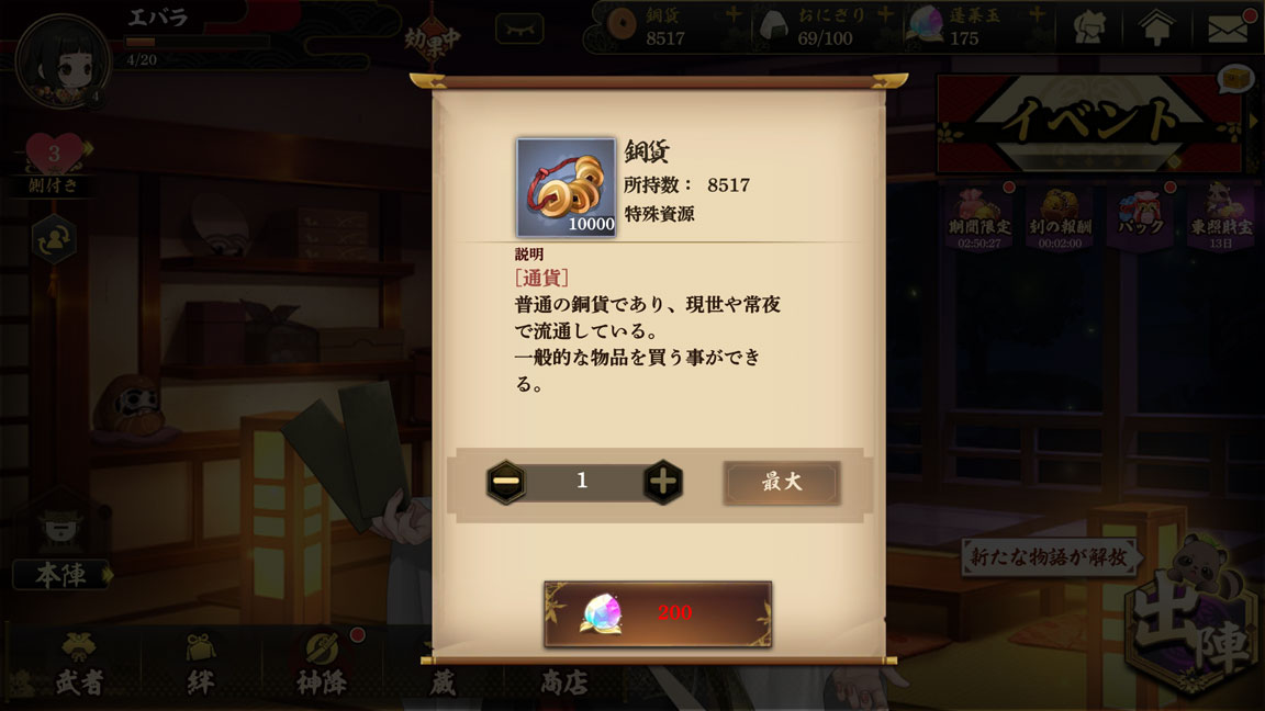 Screenshot_20191104-002231