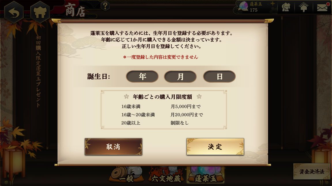 Screenshot_20191104-002241