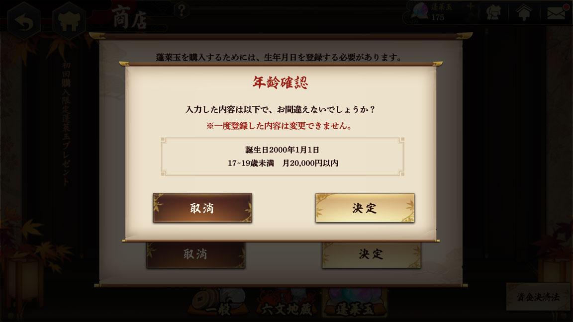 Screenshot_20191104-002259
