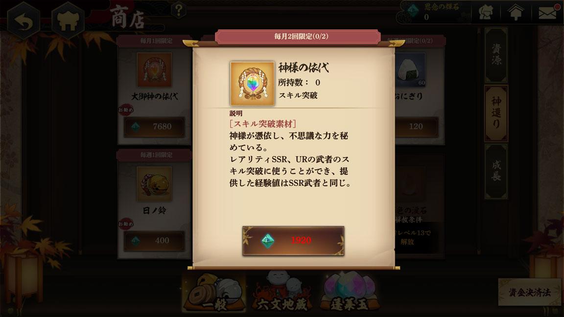 Screenshot_20191104-002316