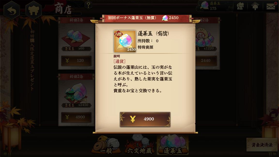 Screenshot_20191104-002329