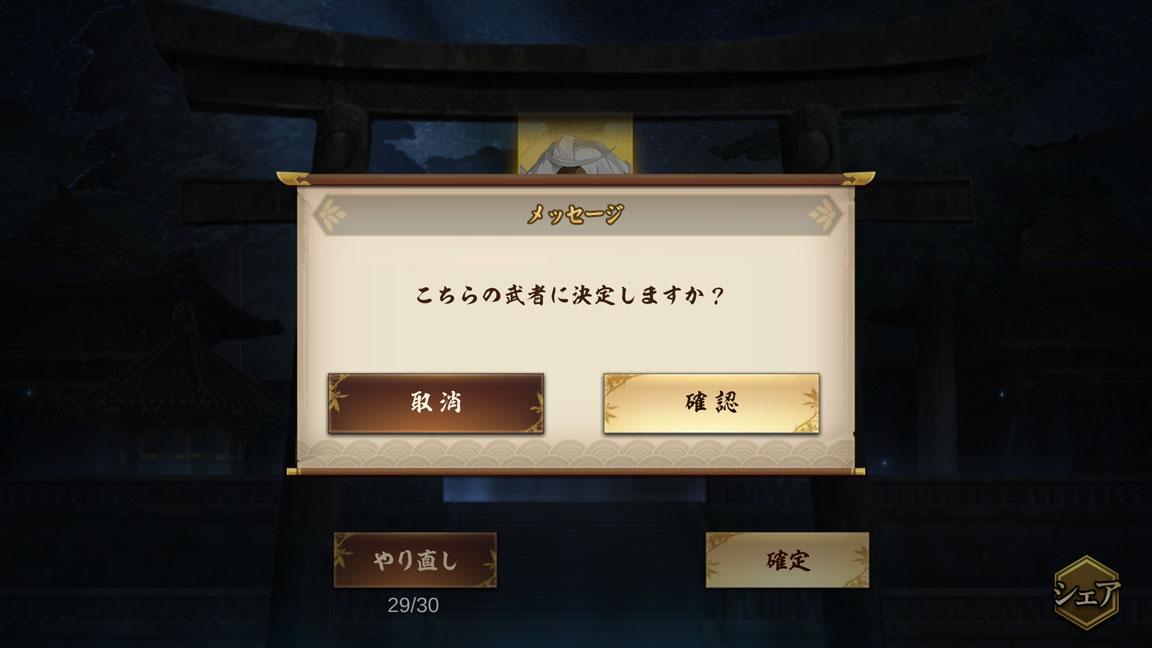 Screenshot_20191104-002436