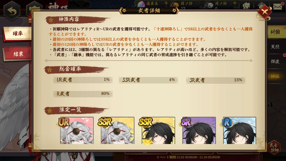 Screenshot_20191104-002447
