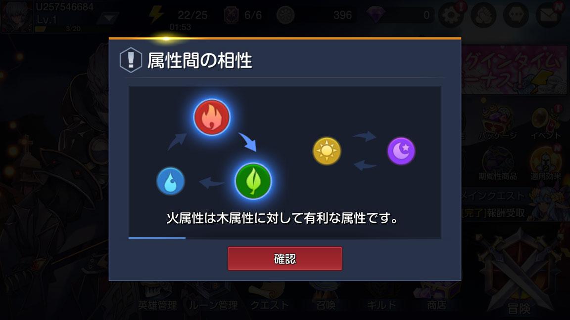 Screenshot_20191106-020715