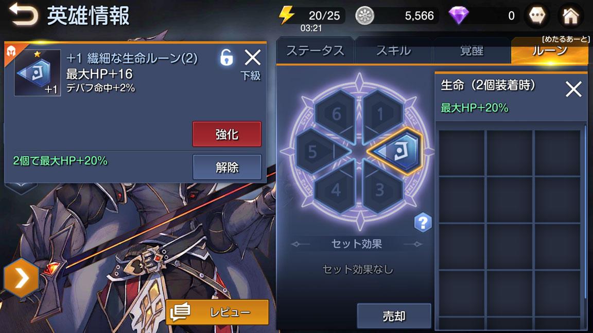 Screenshot_20191106-021047