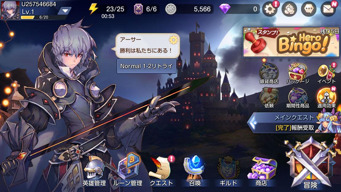 Screenshot_20191106-022814