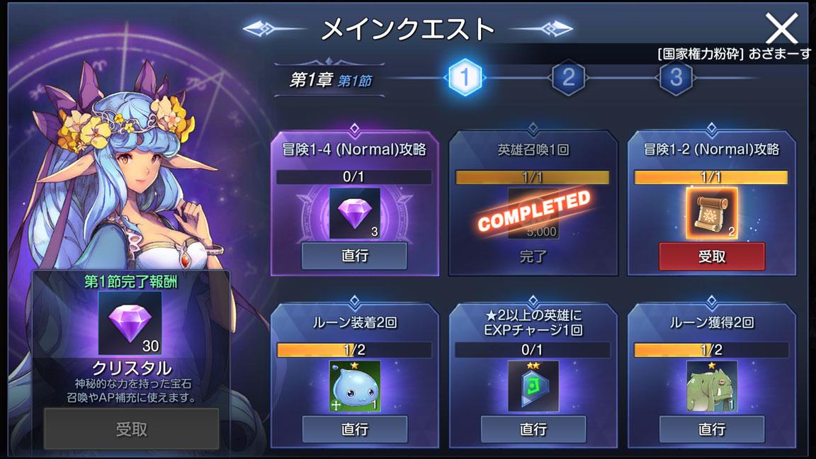 Screenshot_20191106-022834