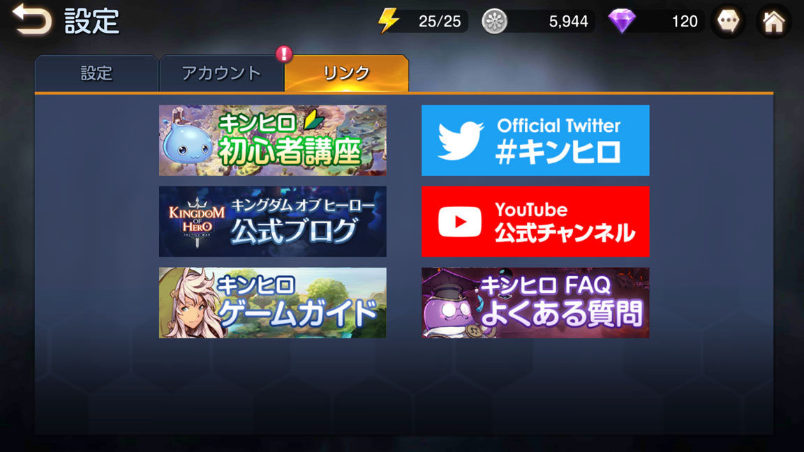 Screenshot_20191110-035629