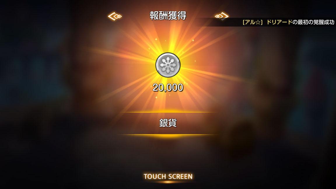 Screenshot_20191110-035722