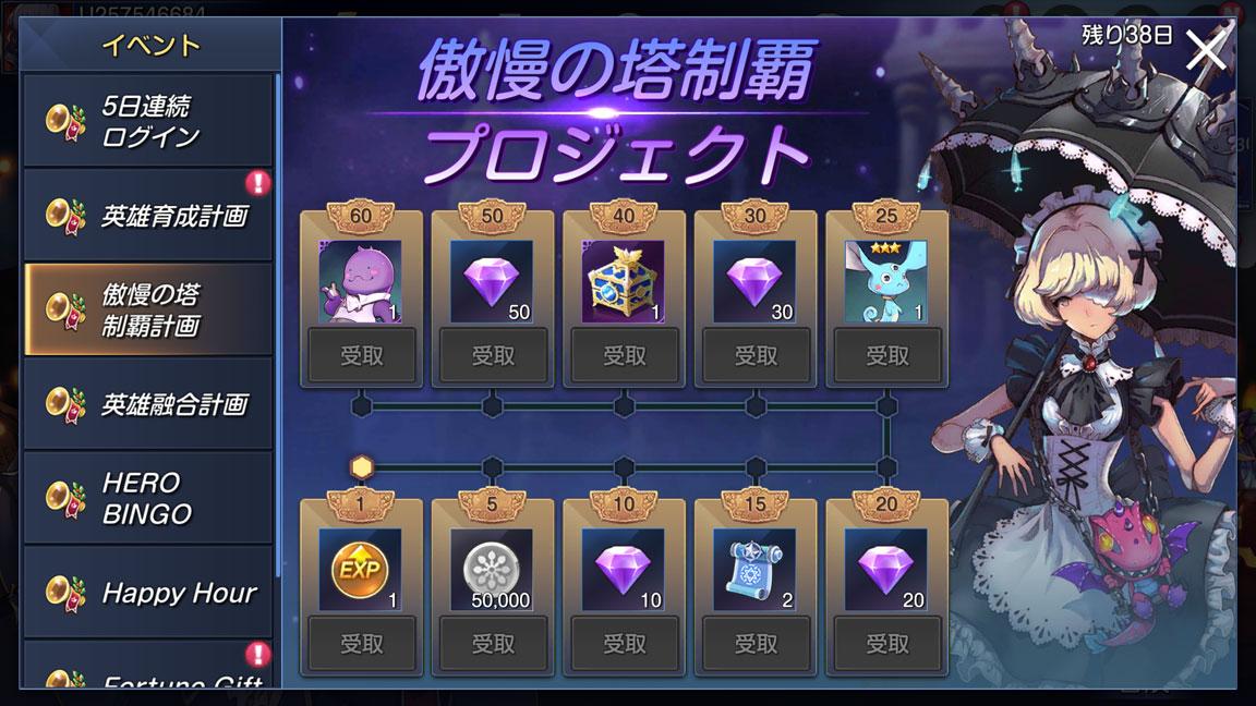 Screenshot_20191110-035734