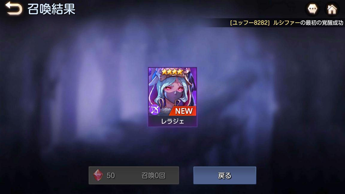 Screenshot_20191110-035838