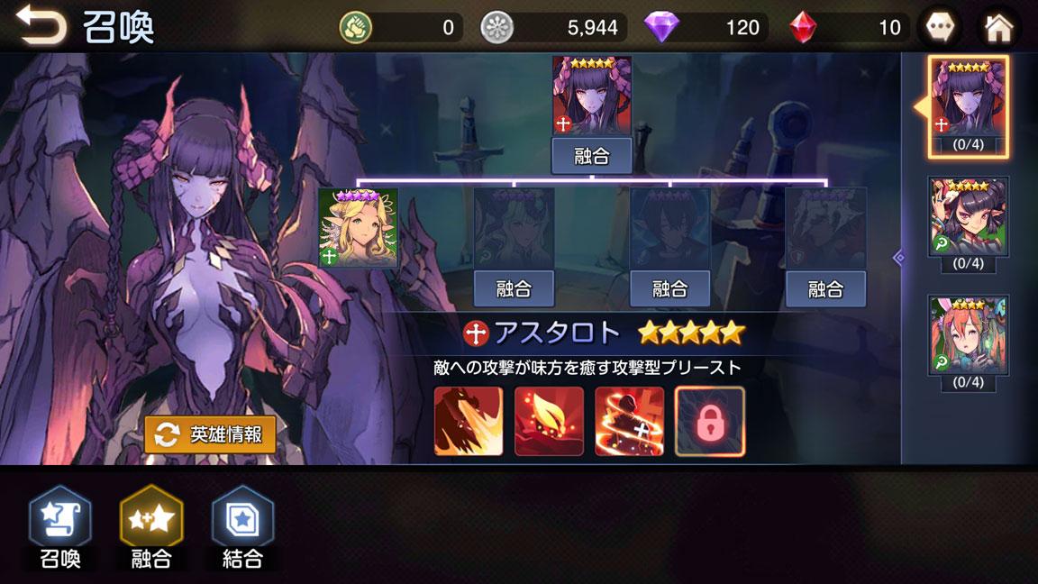 Screenshot_20191110-035901