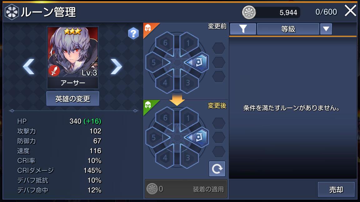 Screenshot_20191110-040001