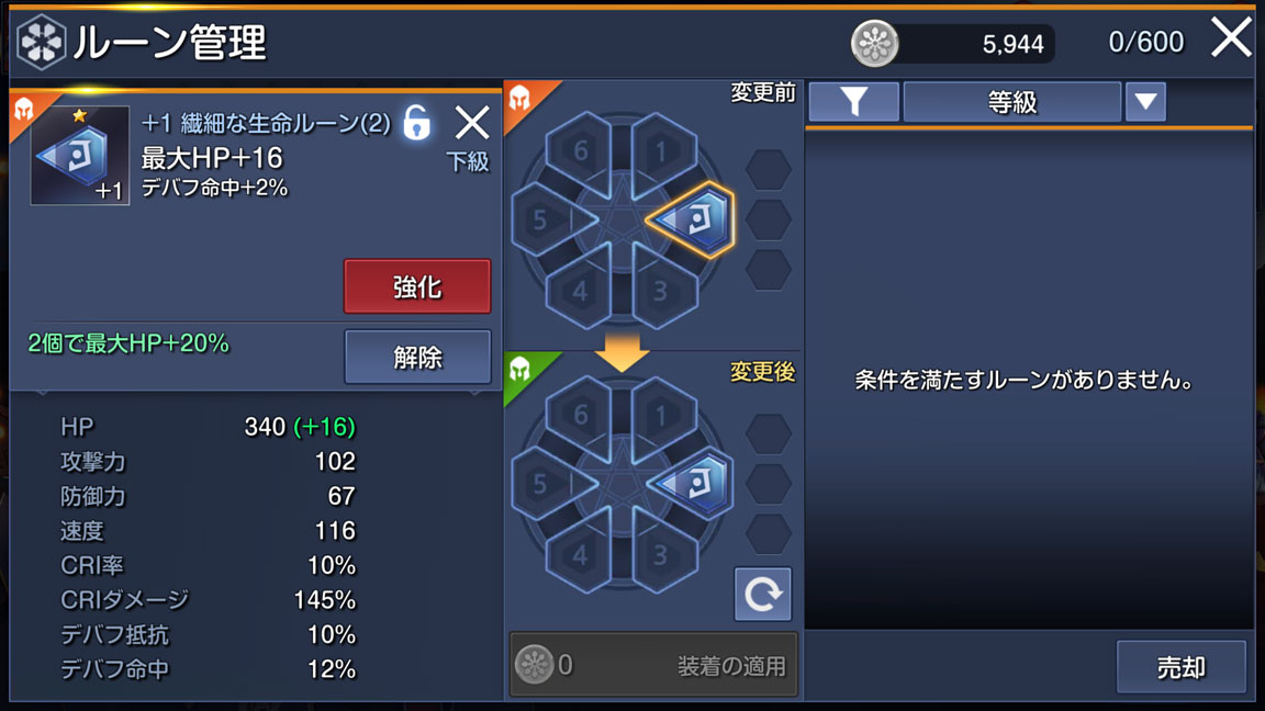 Screenshot_20191110-040006