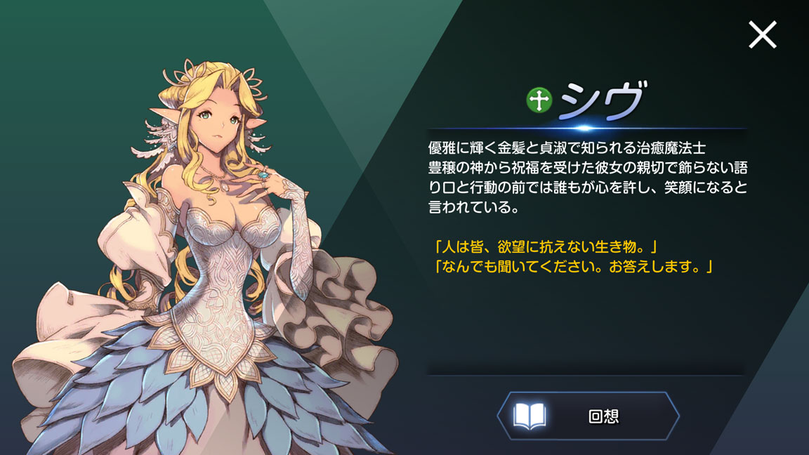 Screenshot_20191110-040058