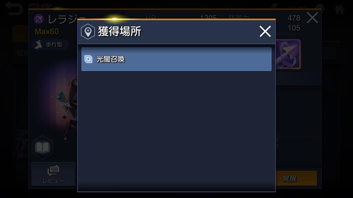 Screenshot_20191110-040215