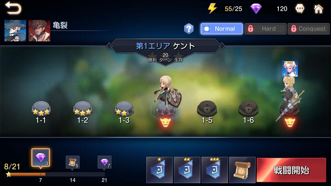 Screenshot_20191110-040252