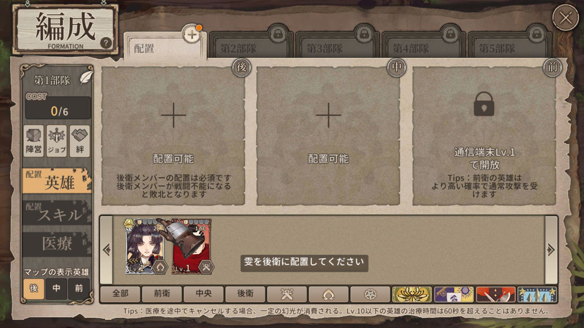 Screenshot_20191111-002042