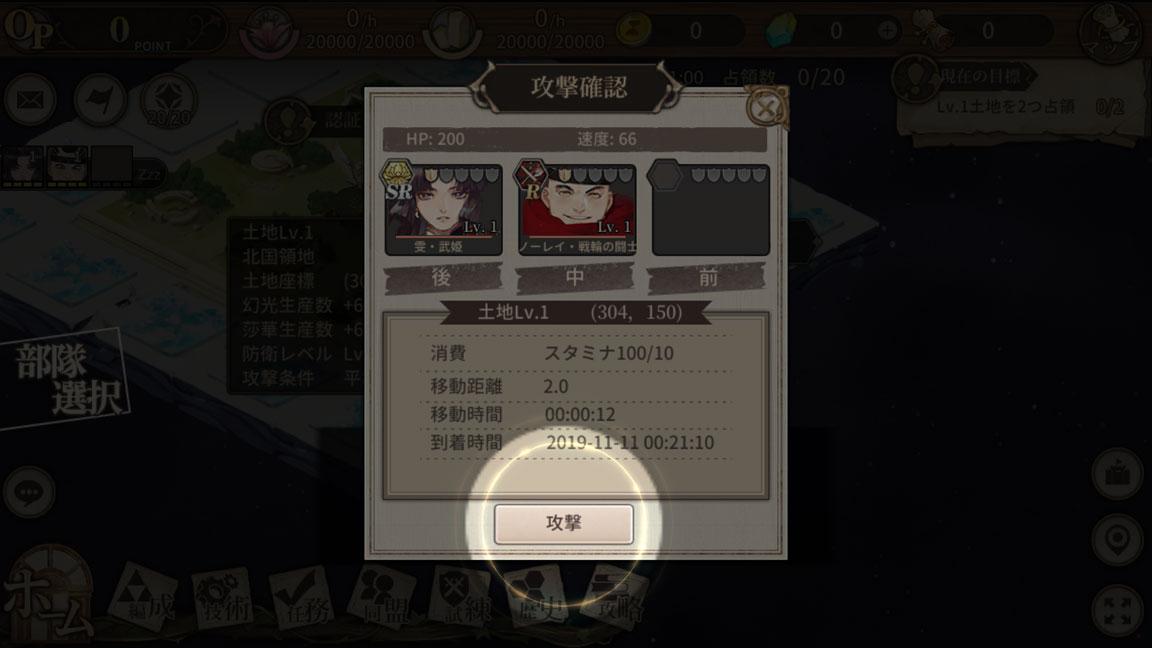Screenshot_20191111-002101