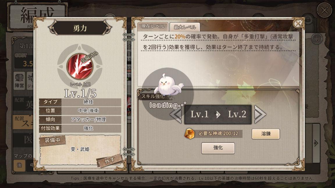 Screenshot_20191111-002424