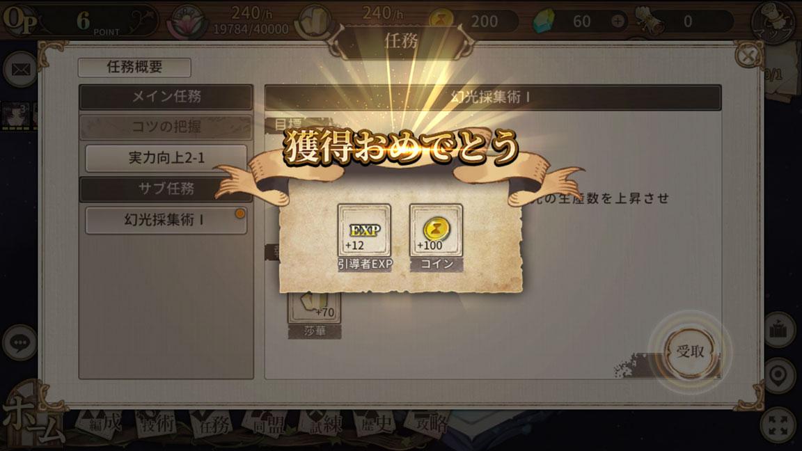 Screenshot_20191111-002516