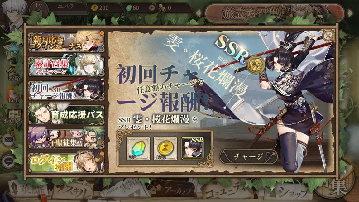Screenshot_20191111-002603