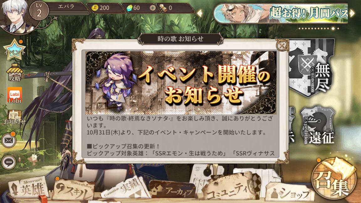 Screenshot_20191111-002627
