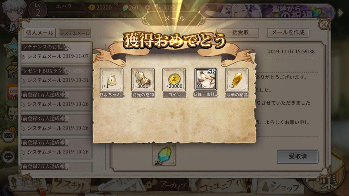 Screenshot_20191111-002646