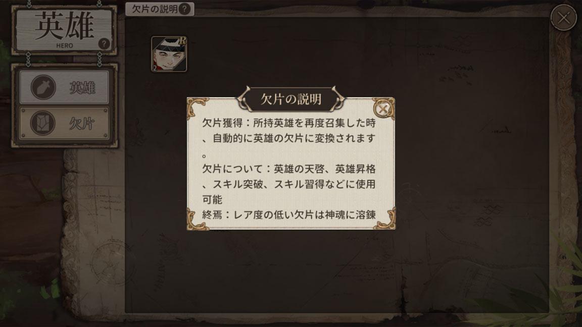 Screenshot_20191111-002829