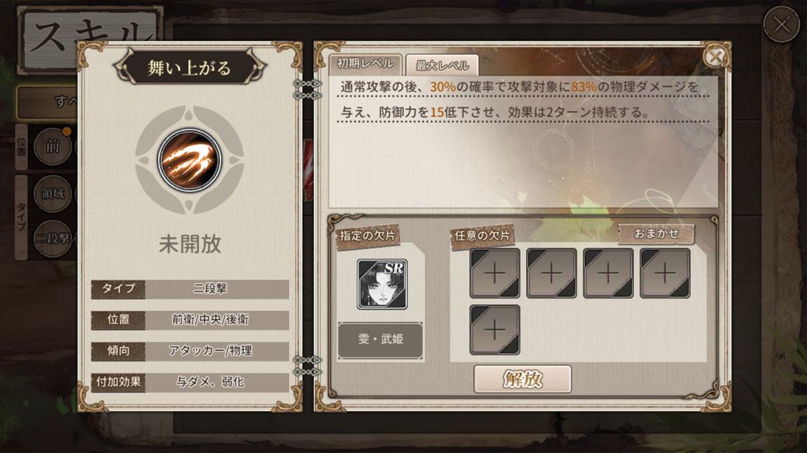 Screenshot_20191111-002906